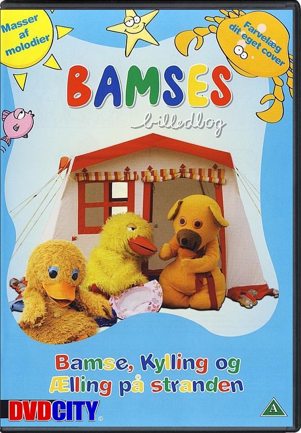 bamse og kylling film