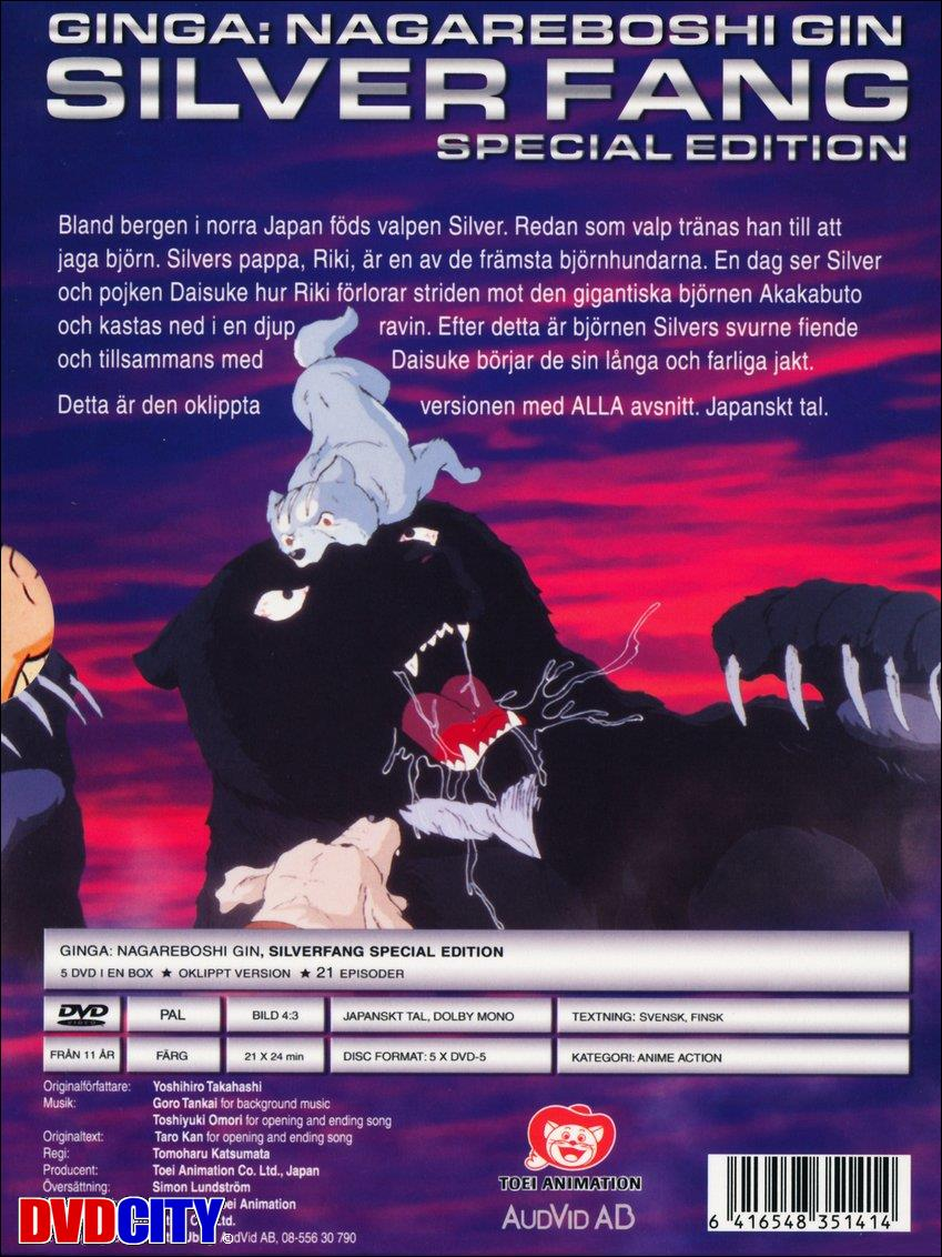 silver fang tegnefilm